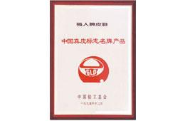 【3515强人】中国真皮标志