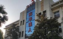 【3515强人】共建单位