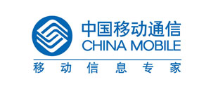 【3515强人】中国移动