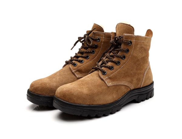 G03C安全防护鞋