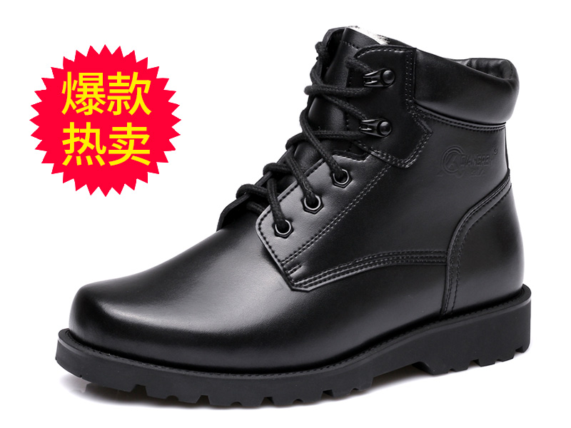羊毛靴经典款DJC-16001