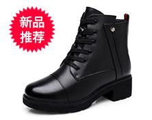 9T-802C新款女士羊毛靴